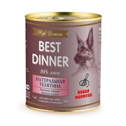 Best Dinner High Premium - Консервы для собак (с телятиной, 98% мяса)