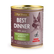 Best Dinner High Premium - Консервы для собак (с ягненком, 98% мяса)