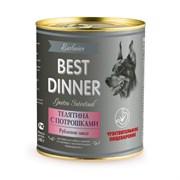Best Dinner Exclusive Gastro Intestinal - Консервы для собак при проблемах пищеварения (телятина с потрошками)