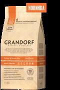 Grandorf - Сухой корм для взрослых стерилизованных кошек (индейка с рисом) Adult Cat Sterilised Turkey & Rice Recipe