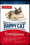 Happy Cat - Паучи для стерилизованных кошек (кусочки говядины в желе)