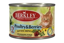 Berkley - Консервы для котят (с домашней птицей и лесными ягодами)