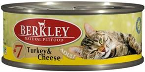 Berkley - Консервы для кошек (индейка с сыром) Adult Turkey&Cheese