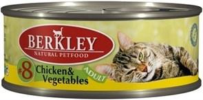 Berkley - Консервы для кошек (с цыпленком и овощами) Adult Chicken&Vegetables