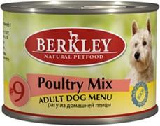 Berkley - Консервы для собак (рагу из птицы: цыпленок, индейка и утка) Adult Poultry Mix