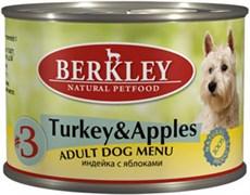 Berkley - Консервы для собак (с индейкой и яблоками) Adult Turkey&Apples