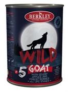 Berkley - Консервы для собак (с козой, сельдереем, яблоками и лесными ягодами)