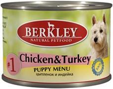 Berkley - Консервы для щенков (с цыпленком и индейкой) Puppy Chicken&Turkey