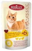 Berkley - Паучи для взрослых кошек (домашняя птица с кусочками курицы и травами в соусе)
