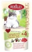 Berkley - Паучи для взрослых кошек (фрикасе с индейкой и ягненком) №4