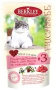 Berkley - Паучи для взрослых кошек (фрикасе с птицей и куриными сердечками) №3