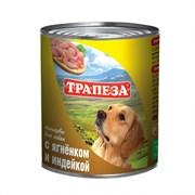 Трапеза - Консервы для собак (с ягненком и индейкой)