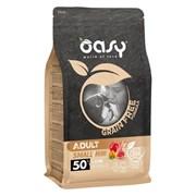 OASY - Сухой корм беззерновой для взрослых собак мелких пород (с ягненком) Dry Dog Grain Free Adult Small Lamb