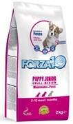 Forza10 - Сухой корм для щенков мелких и средних пород (с рыбой) Puppy Junior Maintenance