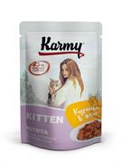 Karmy - Паучи для котят (с курицей в желе) KITTEN