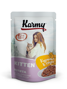 Karmy - Паучи для котят (с курицей в соусе) KITTEN