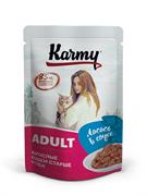 Karmy - Паучи для взрослых кошек (с лососем в соусе) ADULT