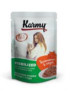 Karmy - Паучи для взрослых стерилизованных кошек (с телятиной в соусе) ADULT