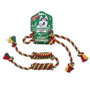 Сибирская кошка - Сибирский Пес игрушка для собаки Грейфер, цветная верёвка бон-бон 2 узла  D 10/450 мм