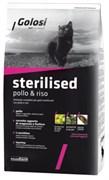 Golosi - Сухой корм для взрослых стерилизованных кошек (с курицей и рисом) Sterilised