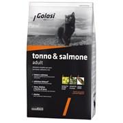 Golosi - Сухой корм для взрослых кошек (с тунцом и лососем) Adult