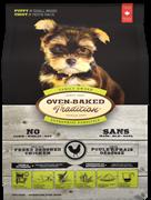 Oven Baked - Сухой корм для щенков всех пород (с курицей) Tradition Puppy All Breeds