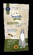 Sanabelle - Лакомство для кошек (с курицей и шпинатом) Snack