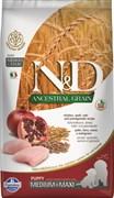 Farmina - Низкозерновой корм для щенков средних и крупных пород (курица с гранатом) N&D Low Grain Chicken&Pomegrante Puppy Maxi