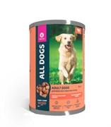 All Dogs - Консервы для собак (тефтельки с говядиной в соусе)