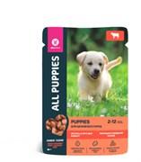 All Dogs - Паучи для щенков (тефтельки с говядиной в соусе)